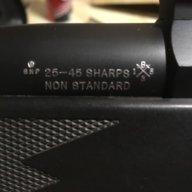25 Sharps